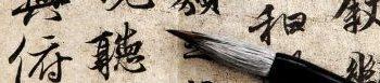 Permalink to: Кабинет китайской метафизики