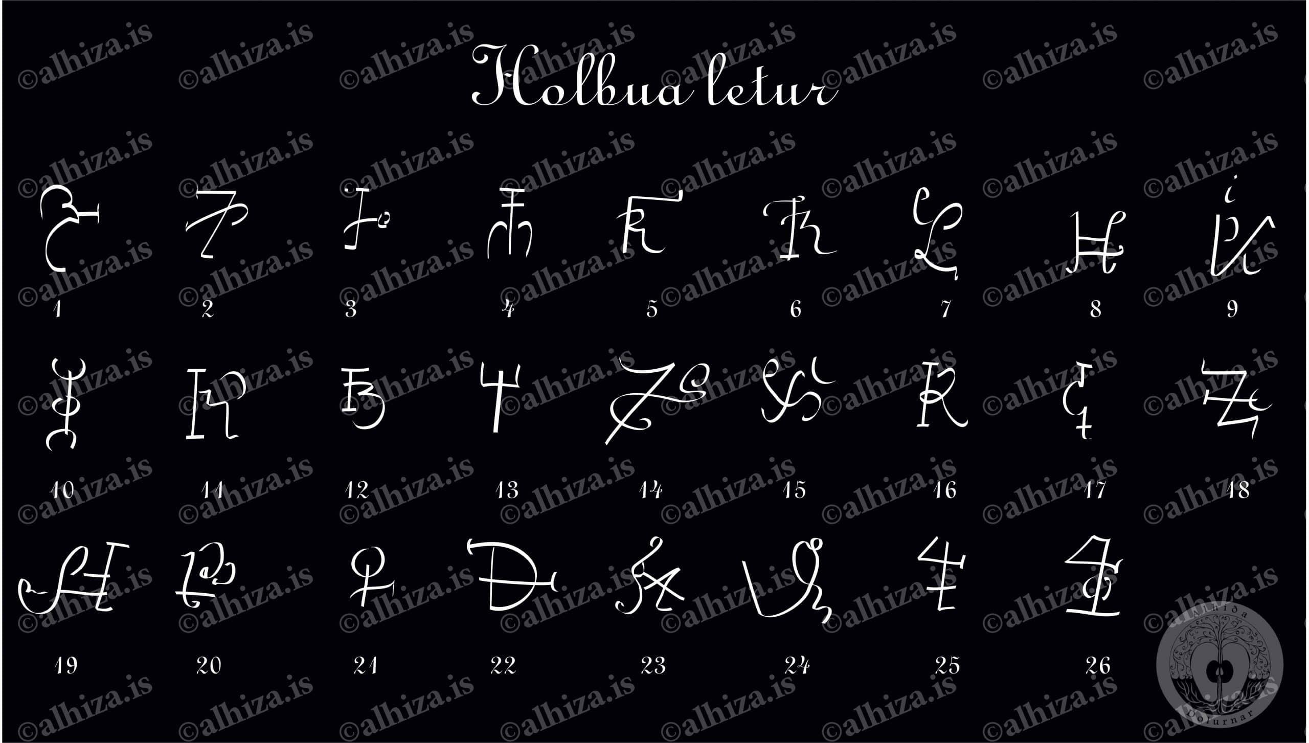 Holbua letur - Литеры люцерны